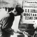 Shostakovich Concierto Leningrado