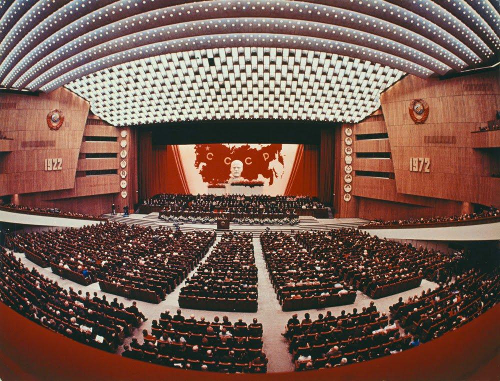 Soviet Supremo URSS