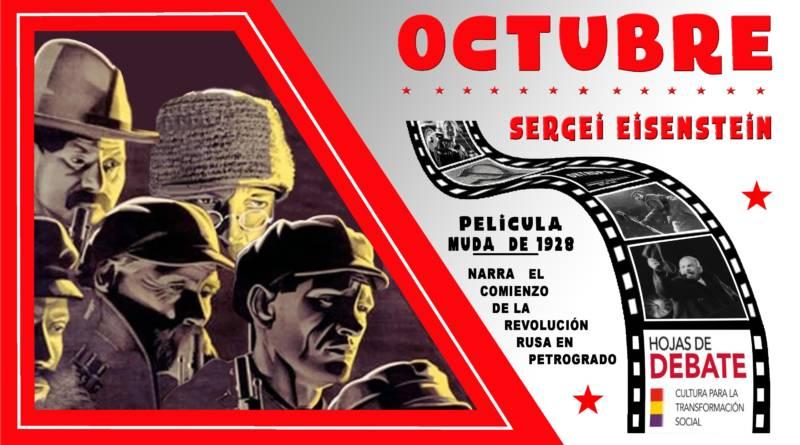 Autor ilustración Fernando Francisco Serrano