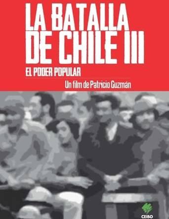 """Póster de la película """"La batalla de Chile: la lucha de un pueblo sin armas, tercera parte: el poder popular"""""""